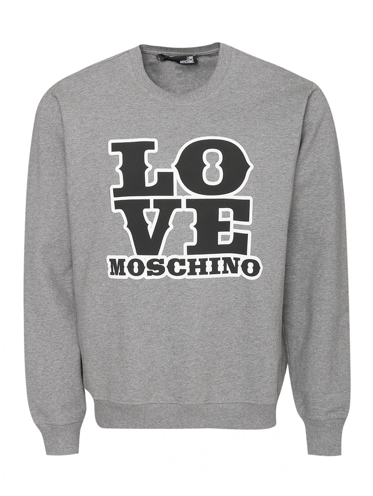 Свитшот из хлопка с принтом Love Moschino  –  Общий вид