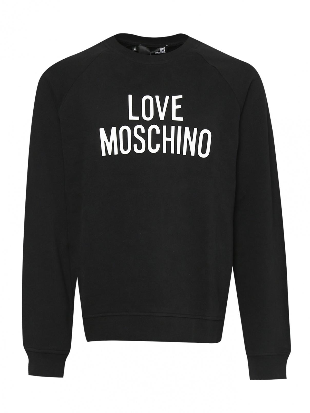 Свитшот из хлопка с принтом Love Moschino  –  Общий вид  – Цвет:  Черный