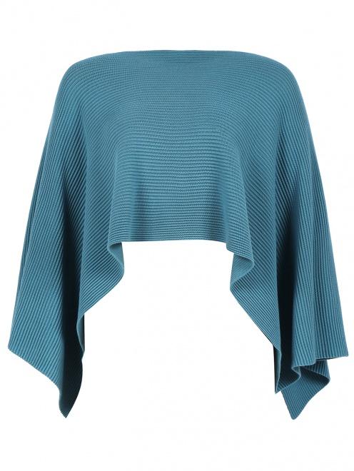 Трикотажное пончо из шерсти фактурной вязки - Общий вид