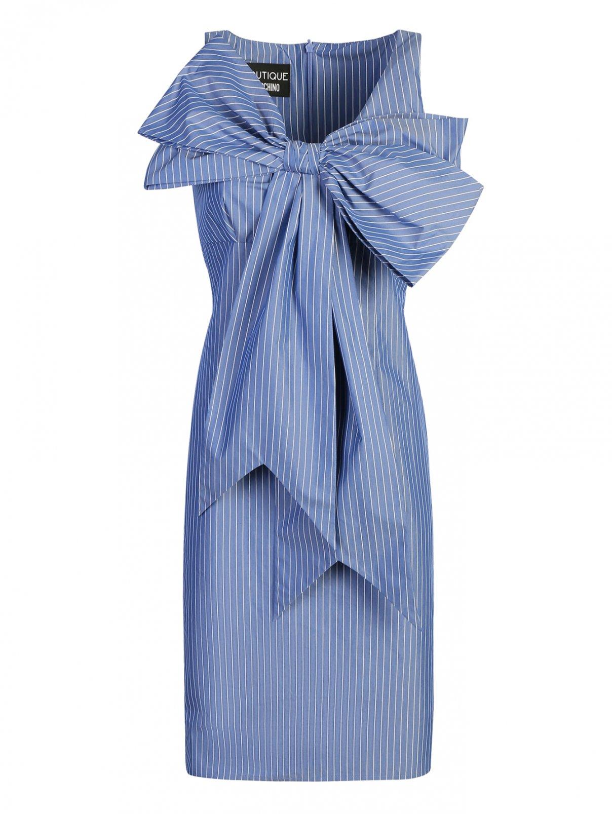 Платье из хлопка с узором полоска Moschino Boutique  –  Общий вид