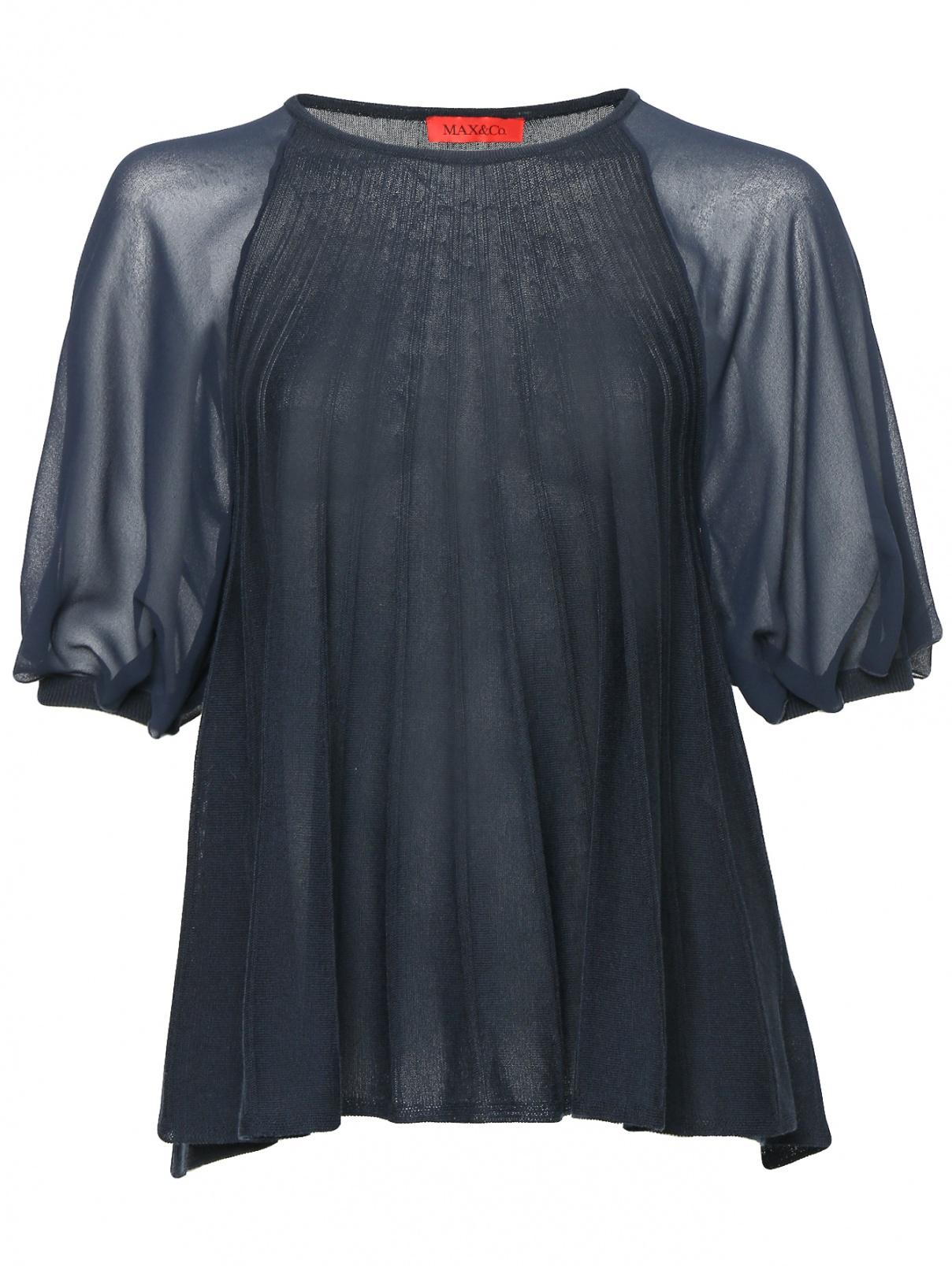 Блуза свободного кроя с короткими рукавами Max&Co  –  Общий вид  – Цвет:  Синий